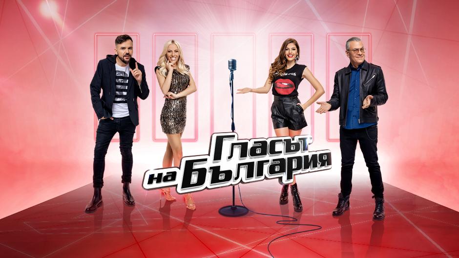 Гласът на България 2020 the voice